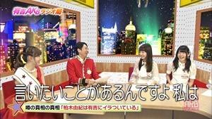 141006 Ariyoshi AKB Kyowakoku ep216.ts - 00035