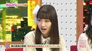 141006 Ariyoshi AKB Kyowakoku ep216.ts - 00045
