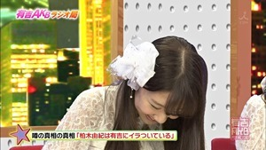 141006 Ariyoshi AKB Kyowakoku ep216.ts - 00063