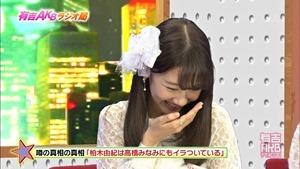 141006 Ariyoshi AKB Kyowakoku ep216.ts - 00074