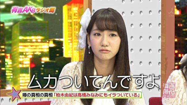 141006 Ariyoshi AKB Kyowakoku ep216.ts - 00085