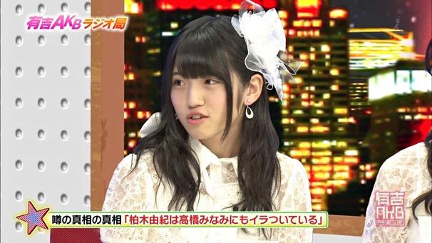 141006 Ariyoshi AKB Kyowakoku ep216.ts - 00091