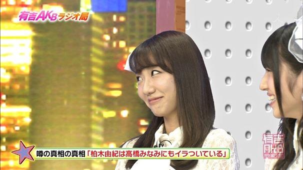 141006 Ariyoshi AKB Kyowakoku ep216.ts - 00097