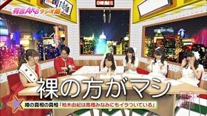 141006 Ariyoshi AKB Kyowakoku ep216.ts - 00114