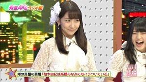 141006 Ariyoshi AKB Kyowakoku ep216.ts - 00125