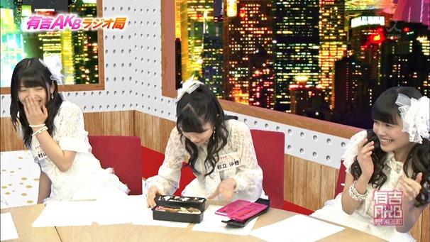 141006 Ariyoshi AKB Kyowakoku ep216.ts - 00165