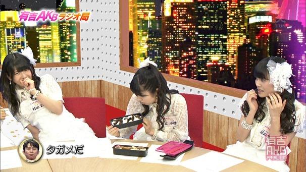 141006 Ariyoshi AKB Kyowakoku ep216.ts - 00167