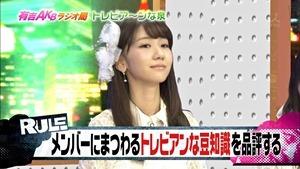 141006 Ariyoshi AKB Kyowakoku ep216.ts - 00177