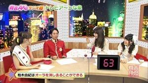 141006 Ariyoshi AKB Kyowakoku ep216.ts - 00196