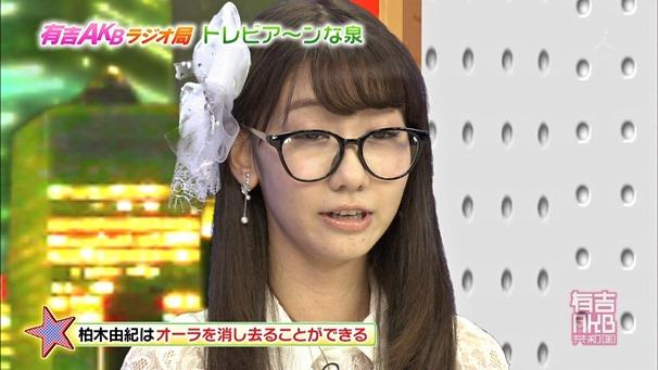 141006 Ariyoshi AKB Kyowakoku ep216.ts - 00199