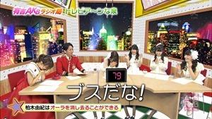 141006 Ariyoshi AKB Kyowakoku ep216.ts - 00201