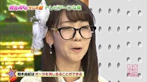141006 Ariyoshi AKB Kyowakoku ep216.ts - 00212