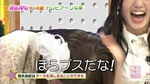 141006 Ariyoshi AKB Kyowakoku ep216.ts - 00216
