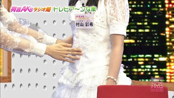 141006 Ariyoshi AKB Kyowakoku ep216.ts - 00236