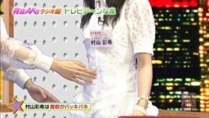 141006 Ariyoshi AKB Kyowakoku ep216.ts - 00237
