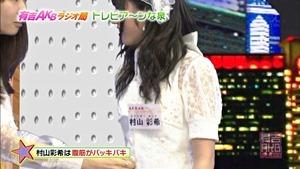 141006 Ariyoshi AKB Kyowakoku ep216.ts - 00238
