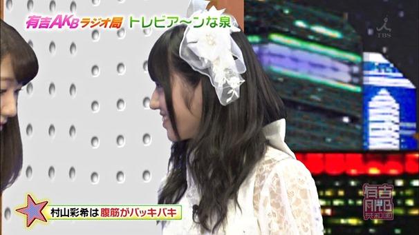 141006 Ariyoshi AKB Kyowakoku ep216.ts - 00240