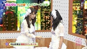 141006 Ariyoshi AKB Kyowakoku ep216.ts - 00246