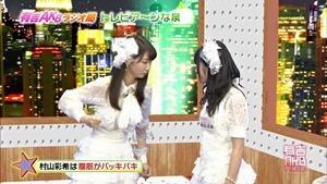 141006 Ariyoshi AKB Kyowakoku ep216.ts - 00251
