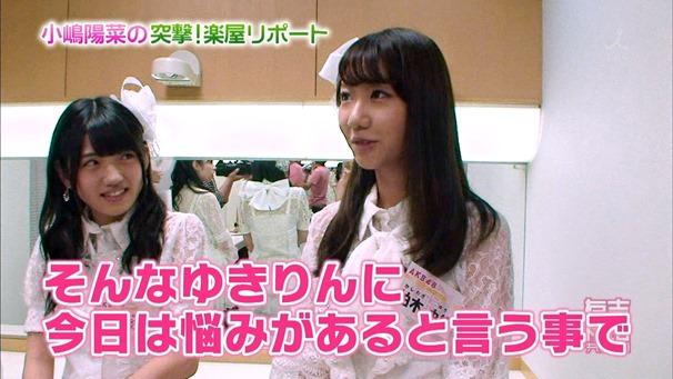 141006 Ariyoshi AKB Kyowakoku ep216.ts - 00314