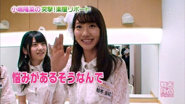 141006 Ariyoshi AKB Kyowakoku ep216.ts - 00315