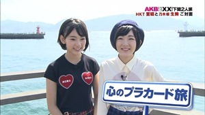 141016 AKB to XX! ep54.mp4 - 00024