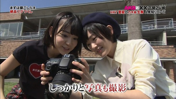 141016 AKB to XX! ep54.mp4 - 00034