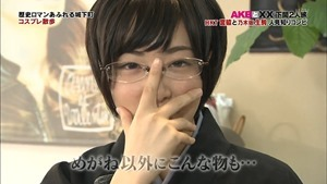 141016 AKB to XX! ep54.mp4 - 00094