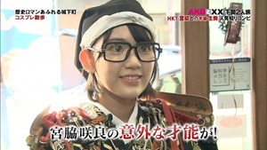 141016 AKB to XX! ep54.mp4 - 00098