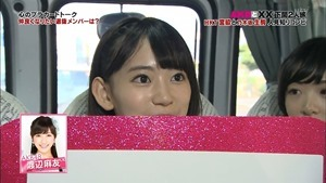 141016 AKB to XX! ep54.mp4 - 00117