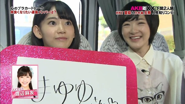 141016 AKB to XX! ep54.mp4 - 00122