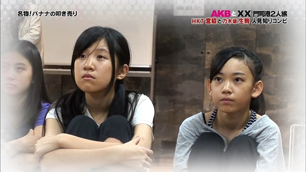 141016 AKB to XX! ep54.mp4 - 00135