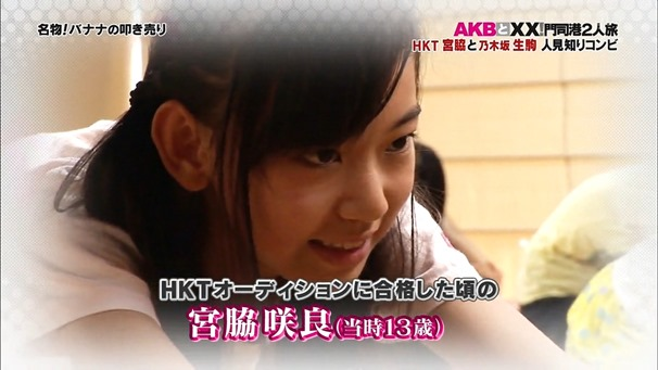 141016 AKB to XX! ep54.mp4 - 00136