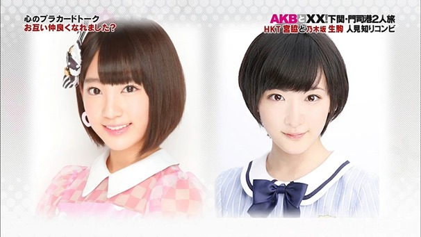 141016 AKB to XX! ep54.mp4 - 00163