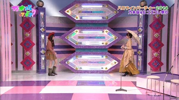 141026 Nogizaka46 – Nogizakatte Doko ep157.ts - 00000