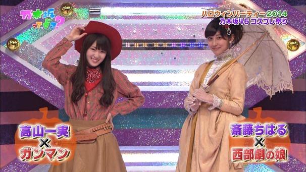 141026 Nogizaka46 – Nogizakatte Doko ep157.ts - 00003