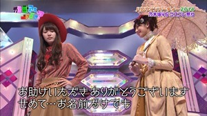 141026 Nogizaka46 – Nogizakatte Doko ep157.ts - 00006