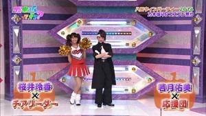 141026 Nogizaka46 – Nogizakatte Doko ep157.ts - 00015