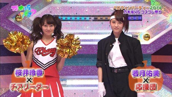 141026 Nogizaka46 – Nogizakatte Doko ep157.ts - 00017