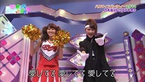 141026 Nogizaka46 – Nogizakatte Doko ep157.ts - 00023