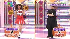 141026 Nogizaka46 – Nogizakatte Doko ep157.ts - 00024