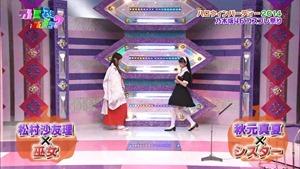 141026 Nogizaka46 – Nogizakatte Doko ep157.ts - 00027