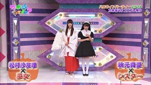 141026 Nogizaka46 – Nogizakatte Doko ep157.ts - 00028