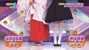 141026 Nogizaka46 – Nogizakatte Doko ep157.ts - 00029
