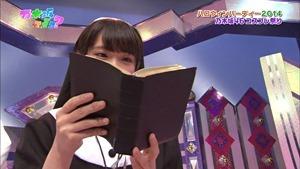 141026 Nogizaka46 – Nogizakatte Doko ep157.ts - 00032