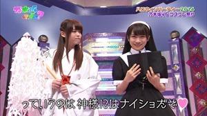 141026 Nogizaka46 – Nogizakatte Doko ep157.ts - 00035