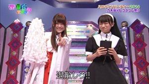 141026 Nogizaka46 – Nogizakatte Doko ep157.ts - 00037