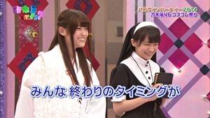 141026 Nogizaka46 – Nogizakatte Doko ep157.ts - 00038