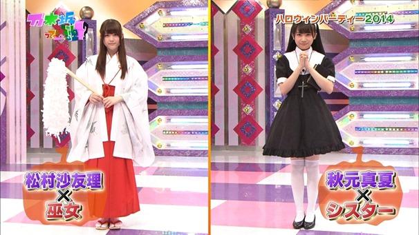 141026 Nogizaka46 – Nogizakatte Doko ep157.ts - 00039