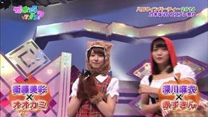 141026 Nogizaka46 – Nogizakatte Doko ep157.ts - 00046